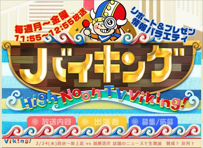 f:id:kazeno-yuh:20200412084822j:plain