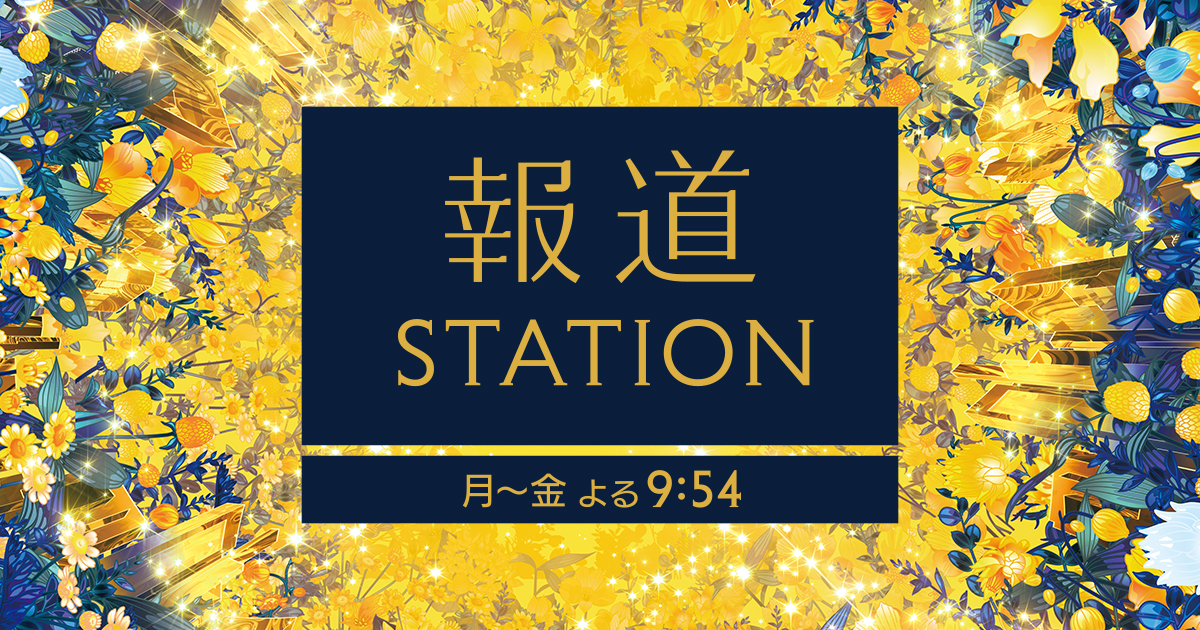 f:id:kazeno-yuh:20200412085108j:plain
