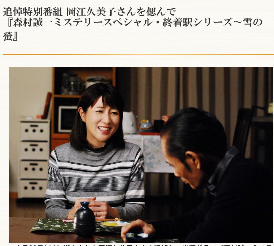 f:id:kazeno-yuh:20200426185224j:plain