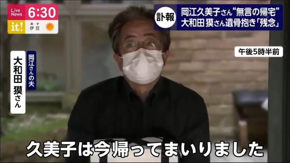 f:id:kazeno-yuh:20200426190324j:plain