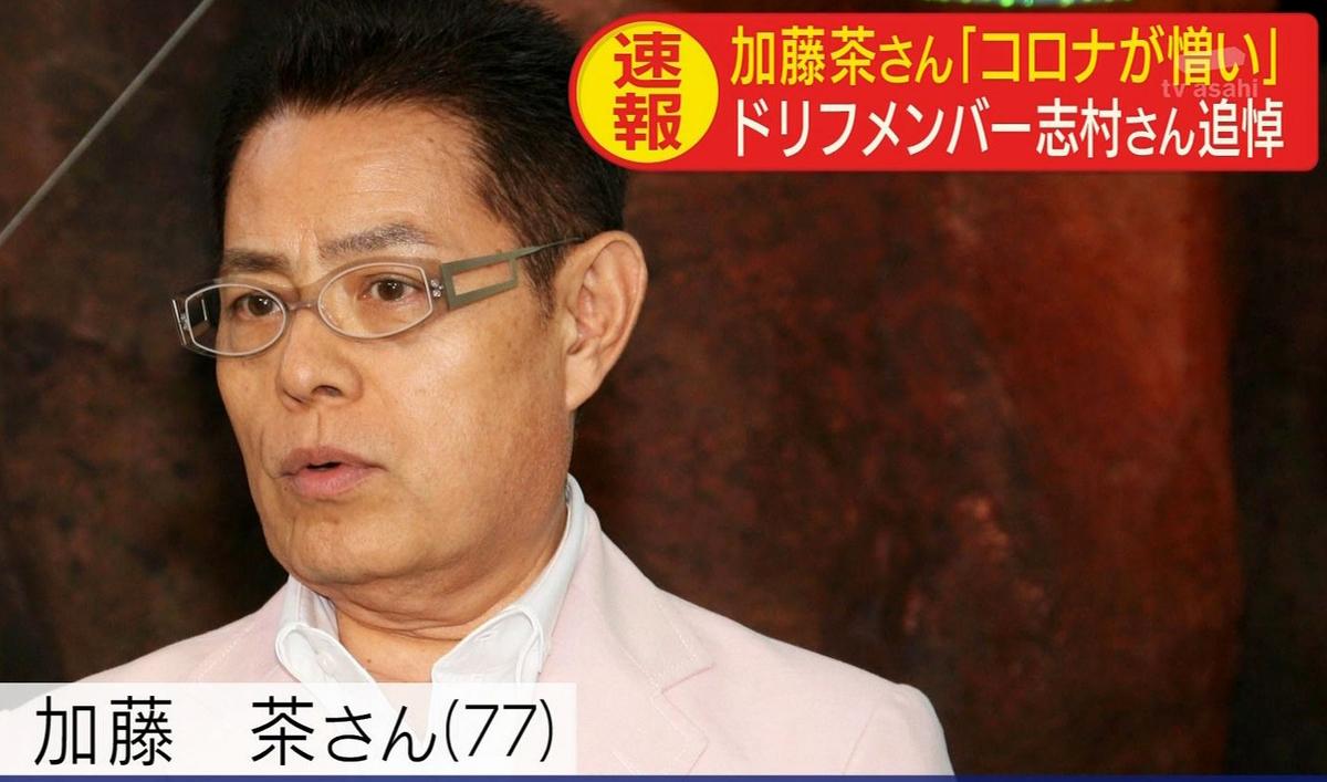 f:id:kazeno-yuh:20200504002257j:plain