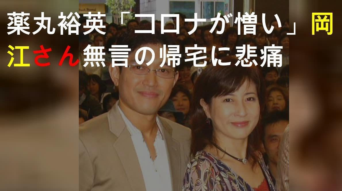 f:id:kazeno-yuh:20200504002331j:plain