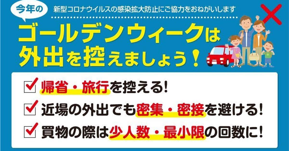 f:id:kazeno-yuh:20200505202836j:plain