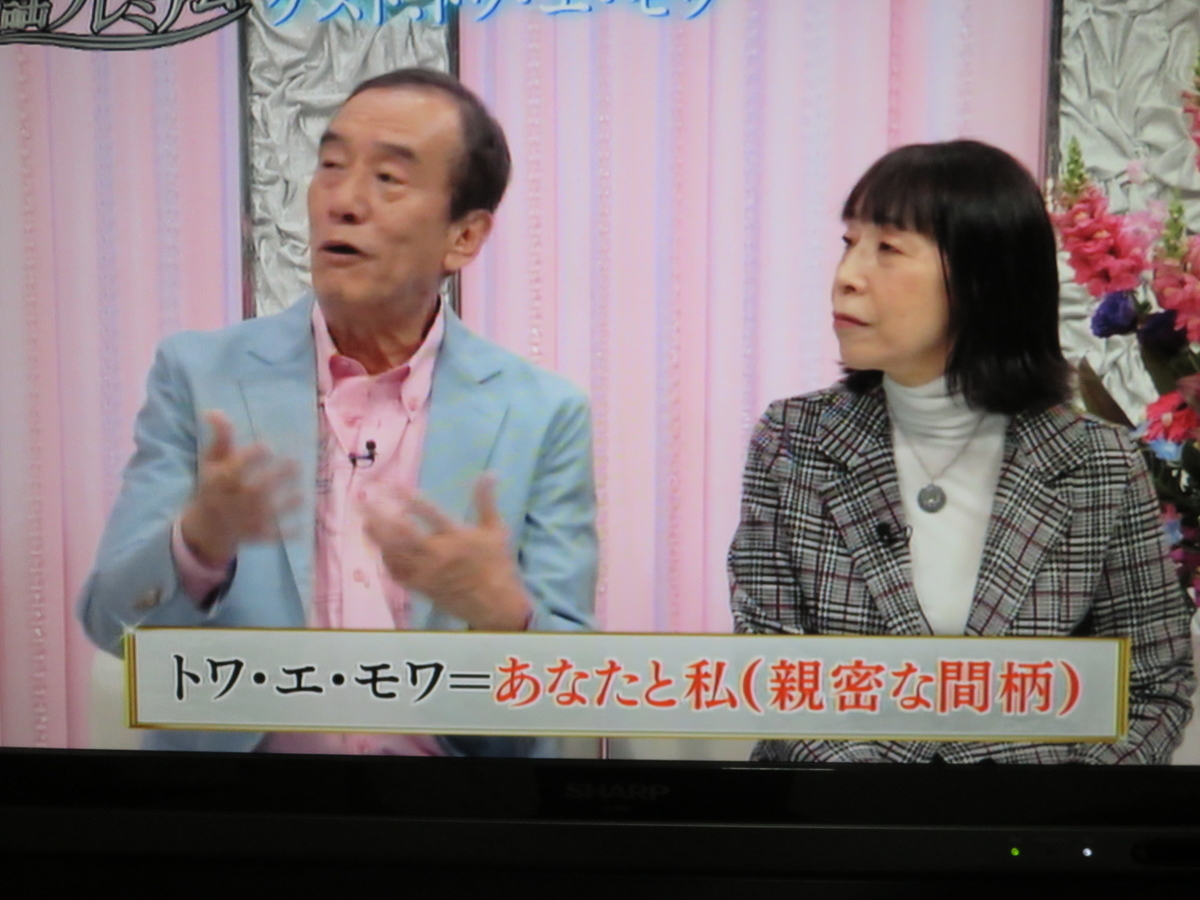 f:id:kazeno-yuh:20200520015209j:plain
