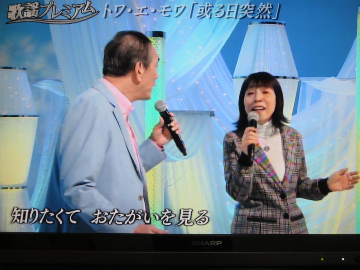 f:id:kazeno-yuh:20200520015454j:plain