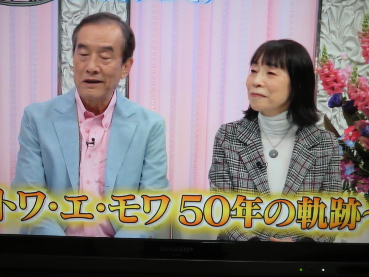 f:id:kazeno-yuh:20200520015950j:plain