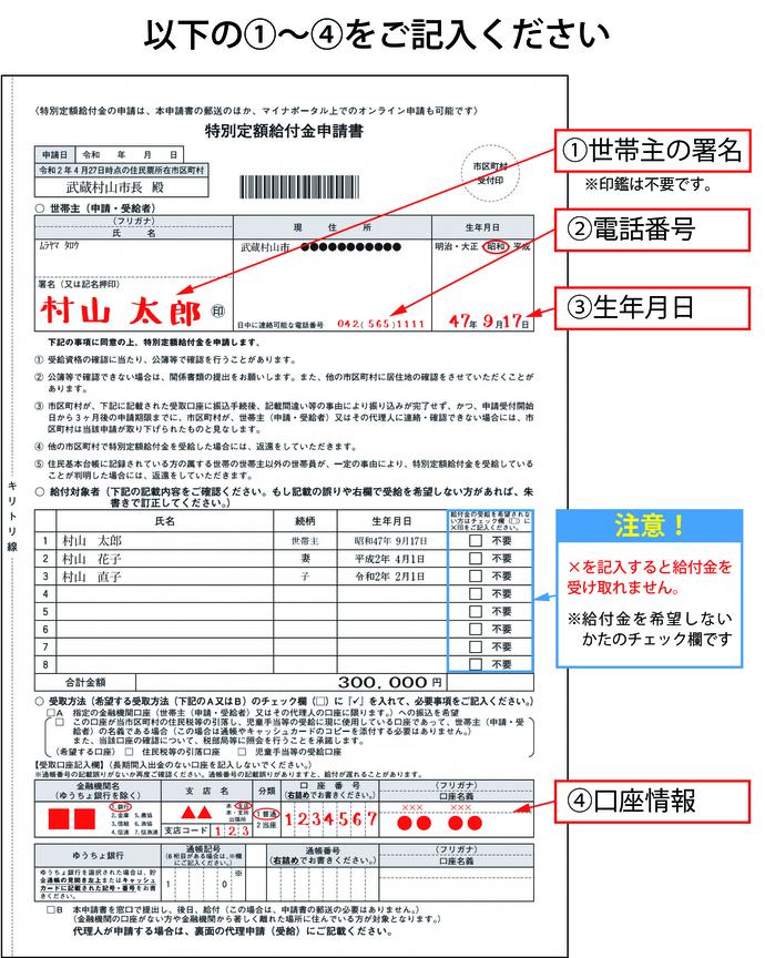 f:id:kazeno-yuh:20200523230410j:plain