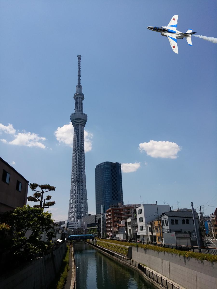 f:id:kazeno-yuh:20200529213010j:plain
