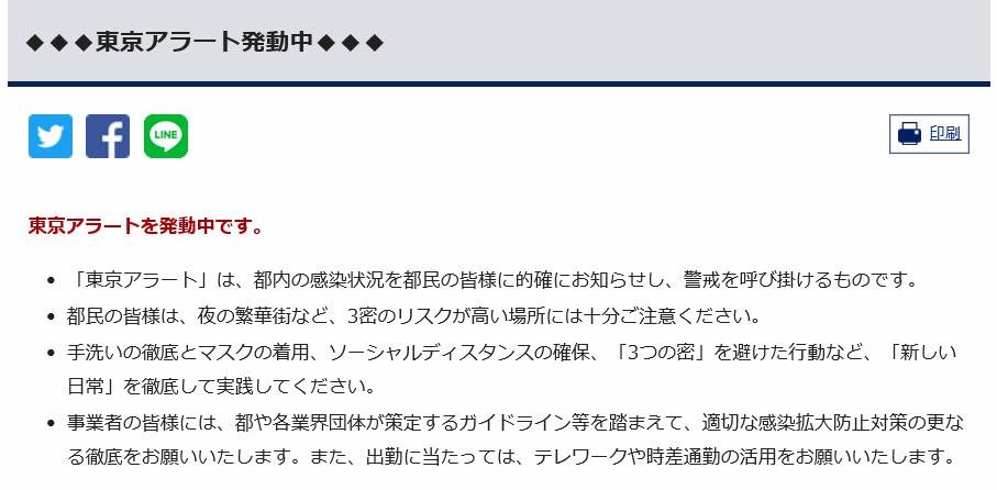 f:id:kazeno-yuh:20200604034945j:plain