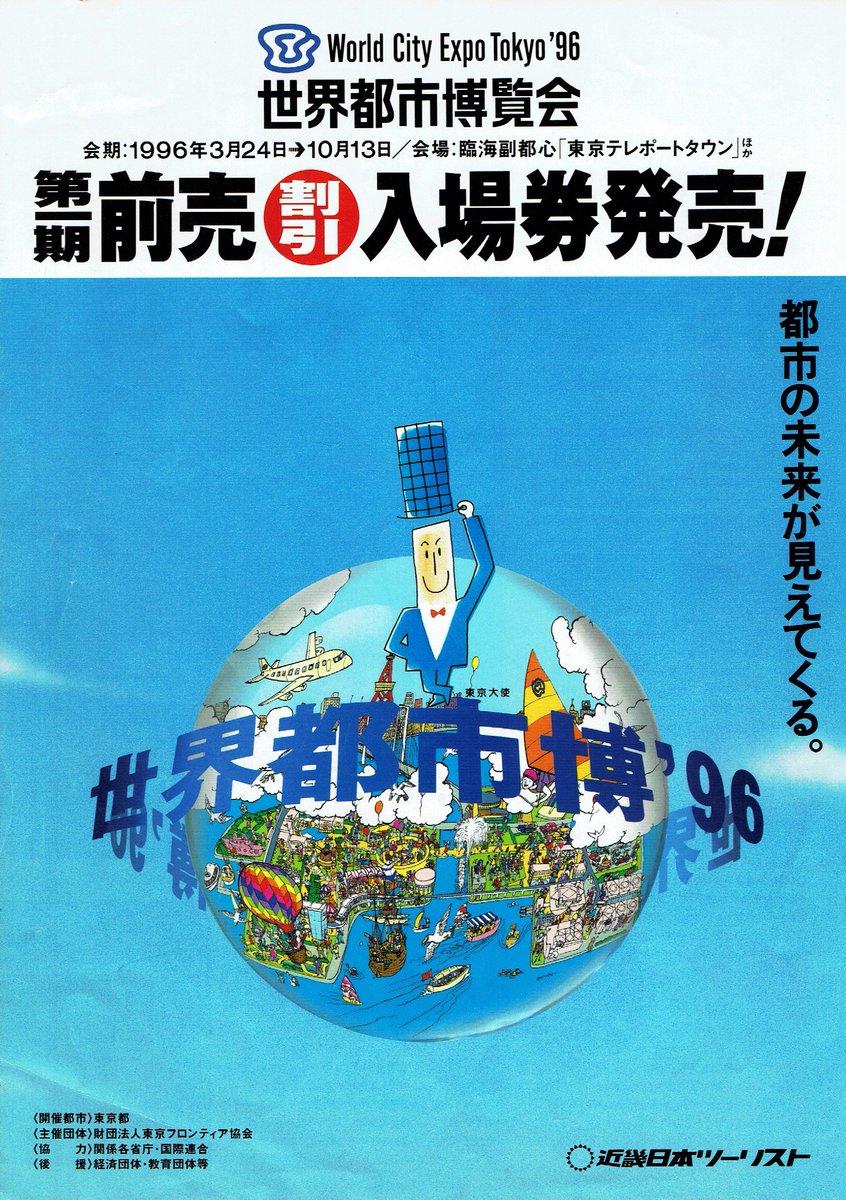 f:id:kazeno-yuh:20200615223407j:plain