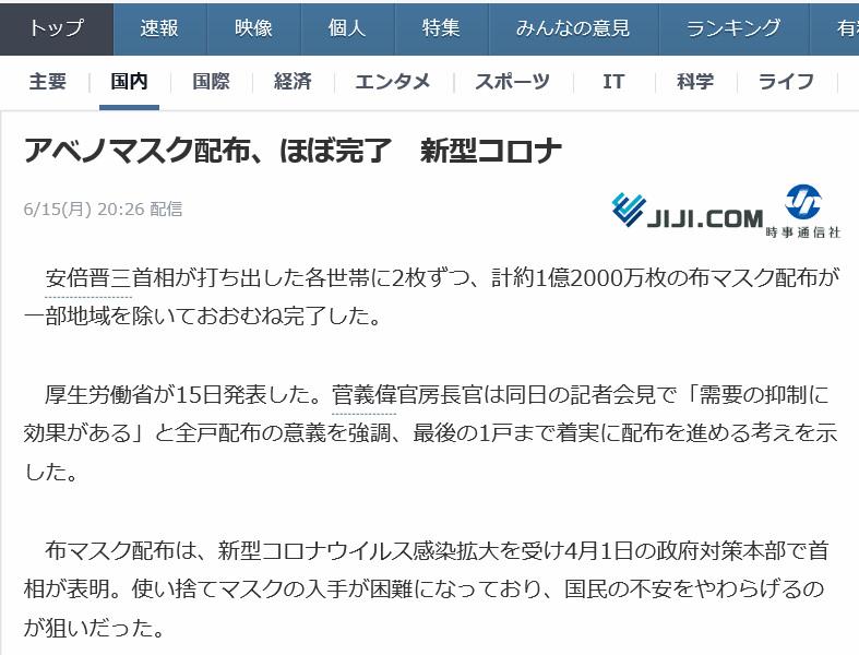 f:id:kazeno-yuh:20200615230421j:plain