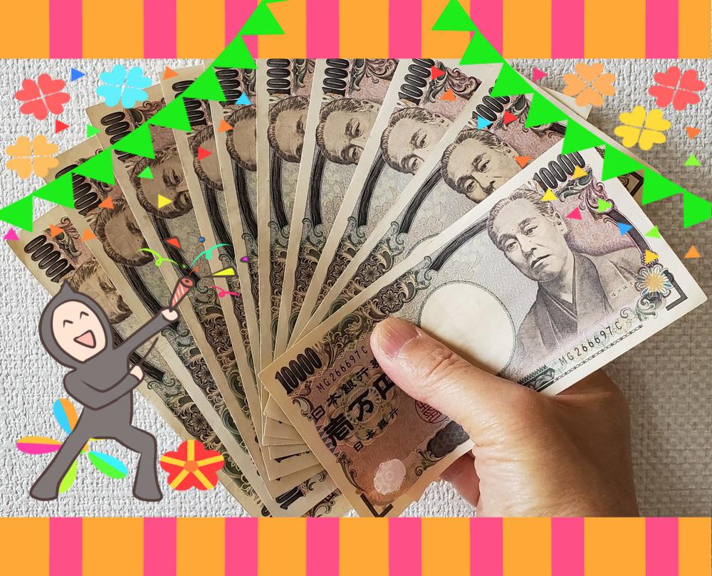 f:id:kazeno-yuh:20200616200857j:plain