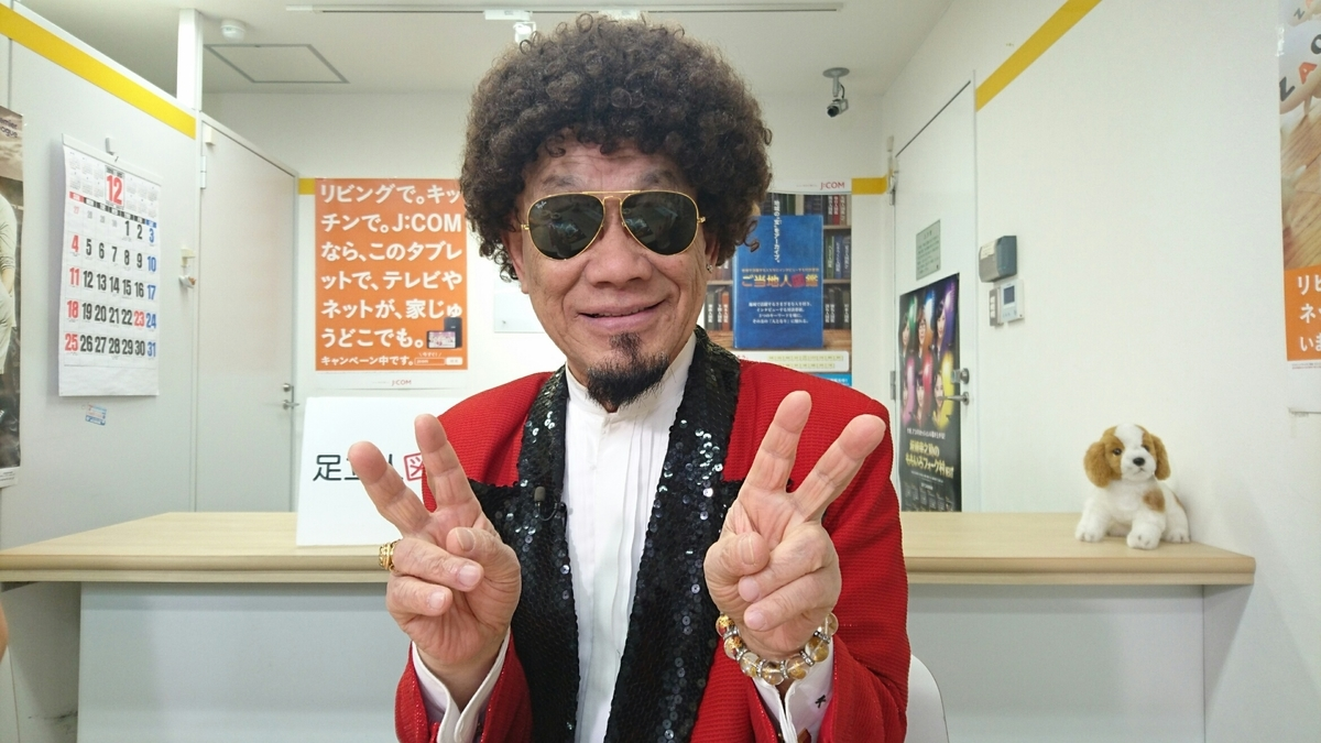 f:id:kazeno-yuh:20200616200937j:plain