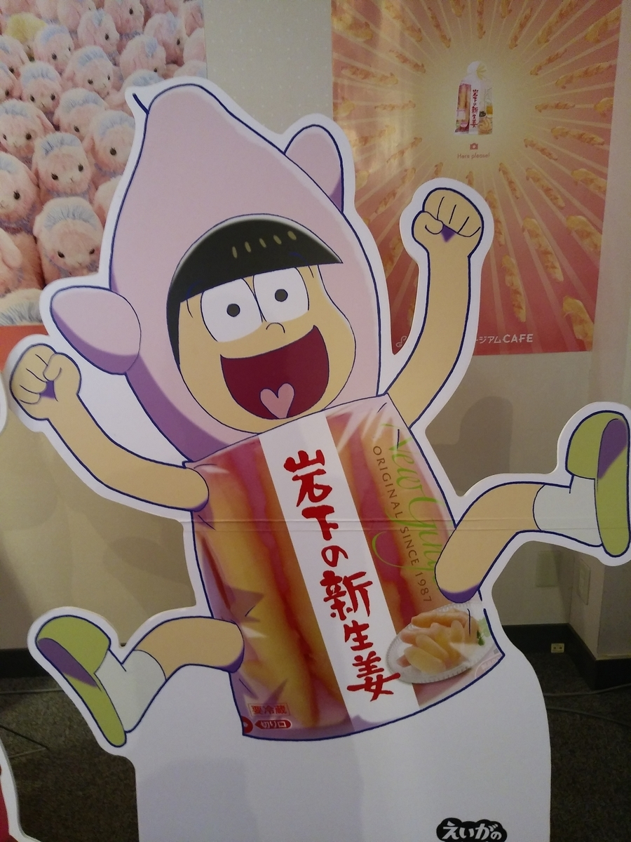 f:id:kazeno-yuh:20200620232513j:plain