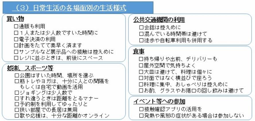 f:id:kazeno-yuh:20200808041104j:plain