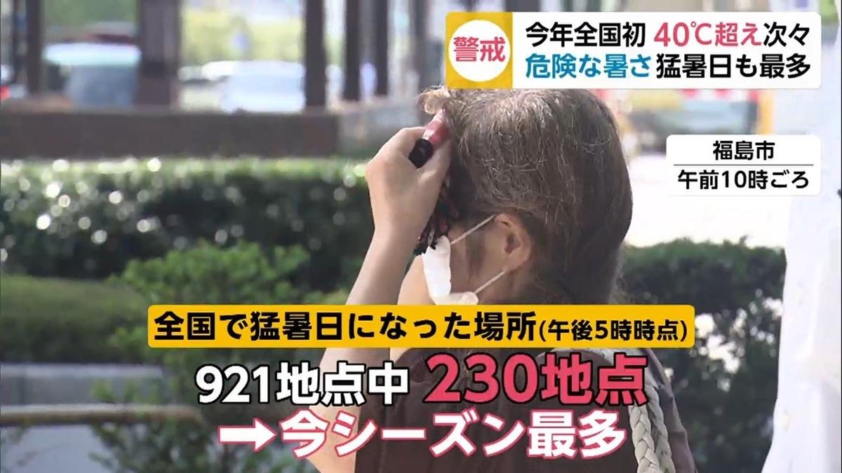 f:id:kazeno-yuh:20200817225551j:plain
