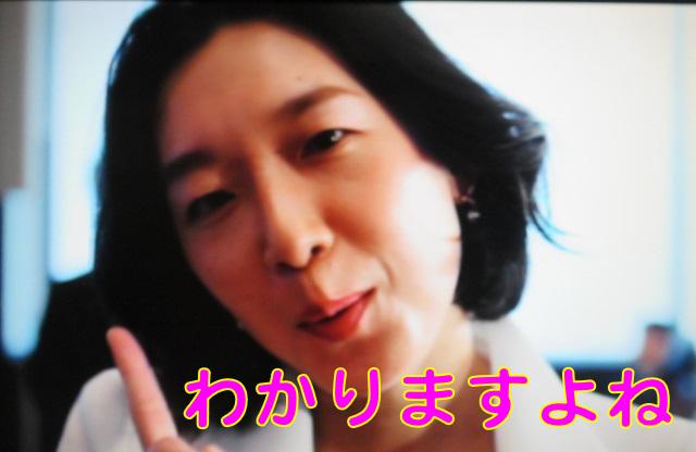 f:id:kazeno-yuh:20200907232348j:plain