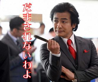 f:id:kazeno-yuh:20200907232754j:plain