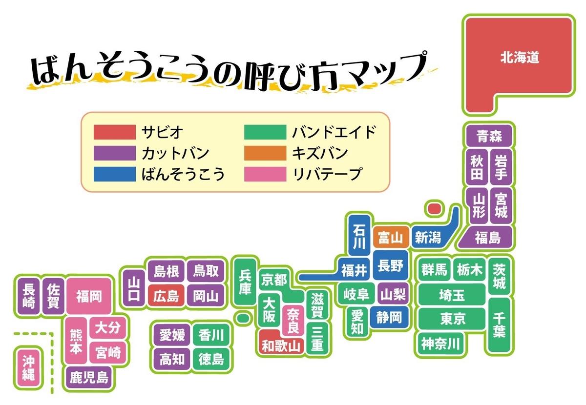 f:id:kazeno-yuh:20200920222336j:plain