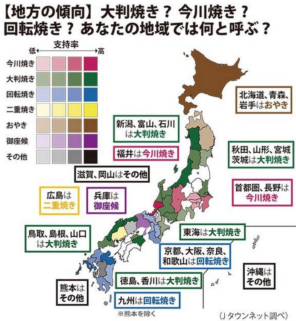 f:id:kazeno-yuh:20200920222948j:plain