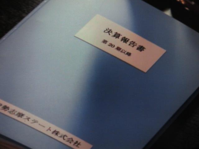 f:id:kazeno-yuh:20200922090312j:plain