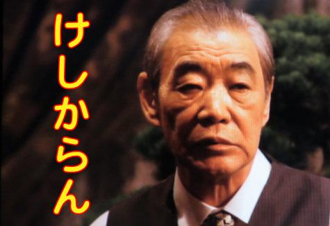 f:id:kazeno-yuh:20200927133646j:plain