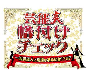 f:id:kazeno-yuh:20200929233200j:plain