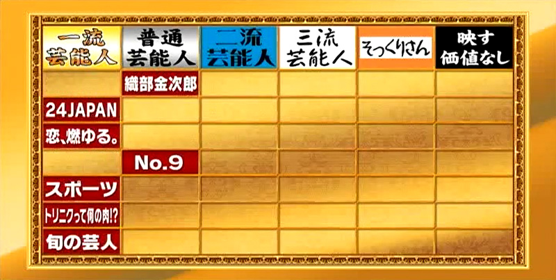 f:id:kazeno-yuh:20200929234205j:plain