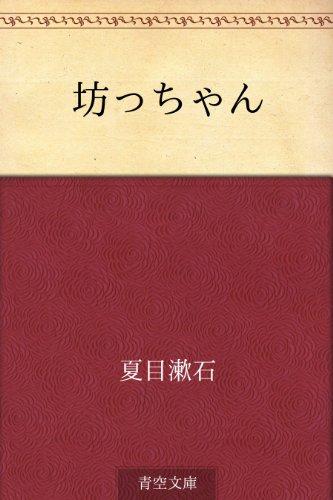 f:id:kazeno-yuh:20201008225401j:plain