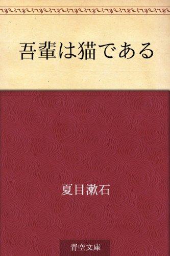 f:id:kazeno-yuh:20201008225429j:plain