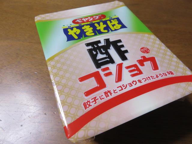 f:id:kazeno-yuh:20201016224746j:plain