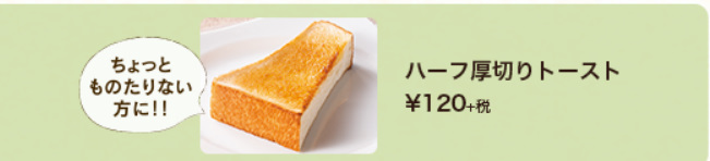 f:id:kazeno-yuh:20201027234731j:plain