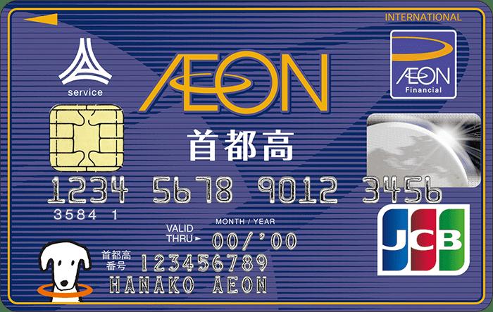f:id:kazeno-yuh:20201114202907p:plain