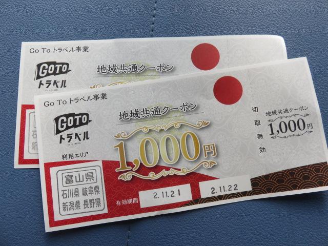 f:id:kazeno-yuh:20201206215325j:plain