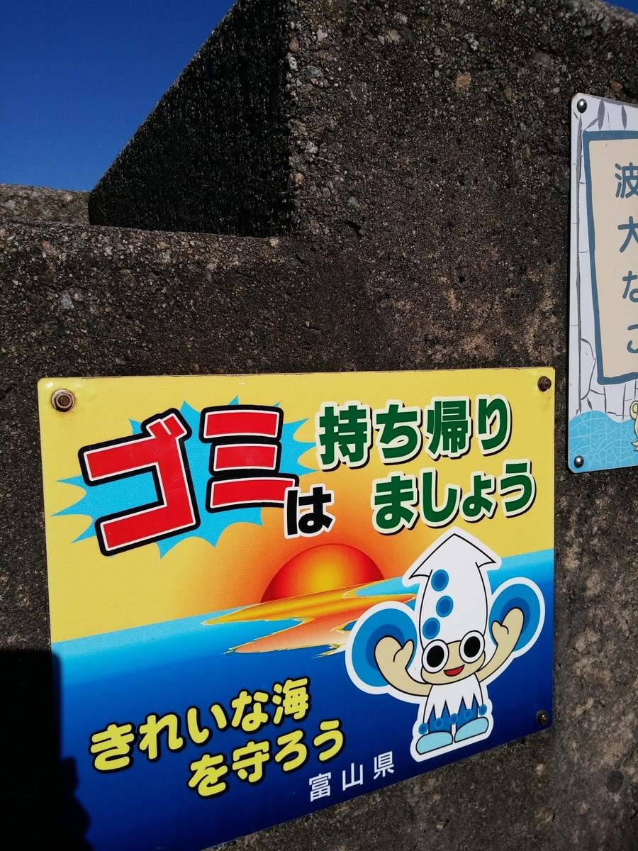 f:id:kazeno-yuh:20201209235246j:plain