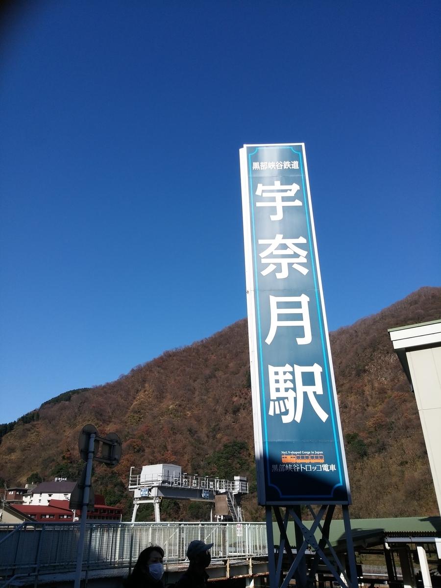 f:id:kazeno-yuh:20201212224456j:plain