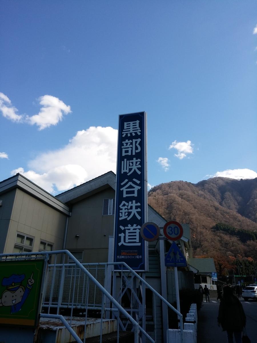 f:id:kazeno-yuh:20201212225422j:plain