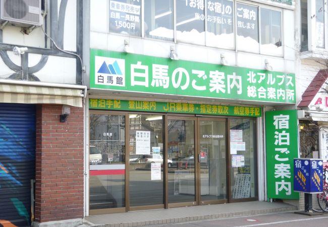 f:id:kazeno-yuh:20201212230902j:plain