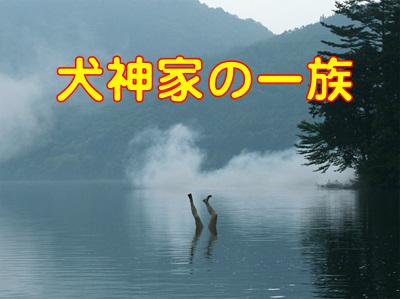 f:id:kazeno-yuh:20201213000018j:plain