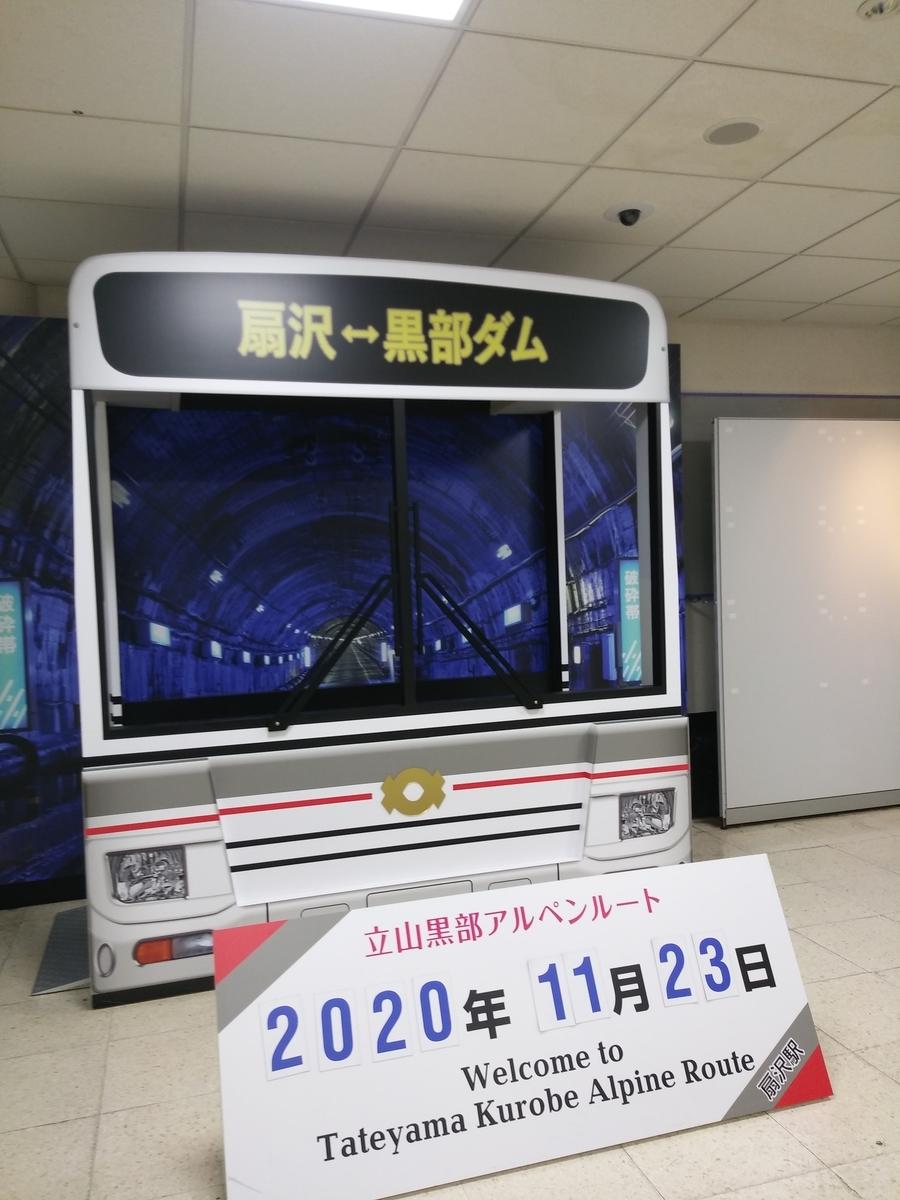 f:id:kazeno-yuh:20210113221905j:plain