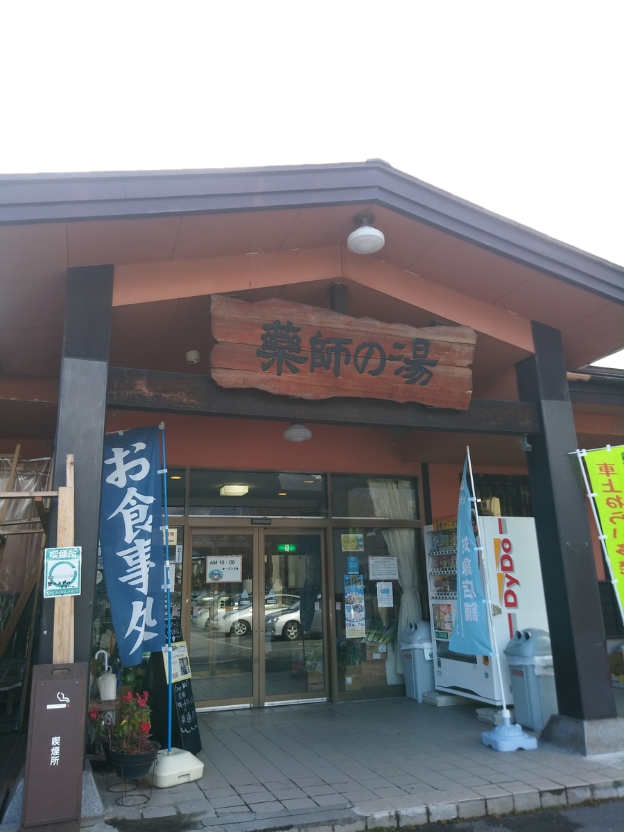 f:id:kazeno-yuh:20210113222408j:plain