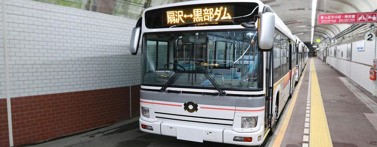 f:id:kazeno-yuh:20210113222613j:plain