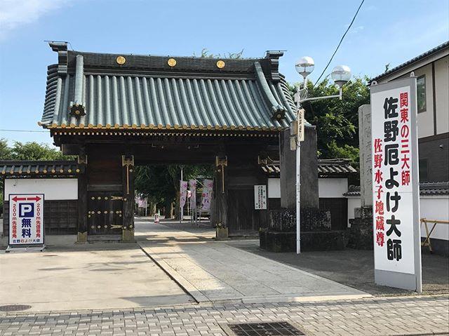 f:id:kazeno-yuh:20210129230216j:plain