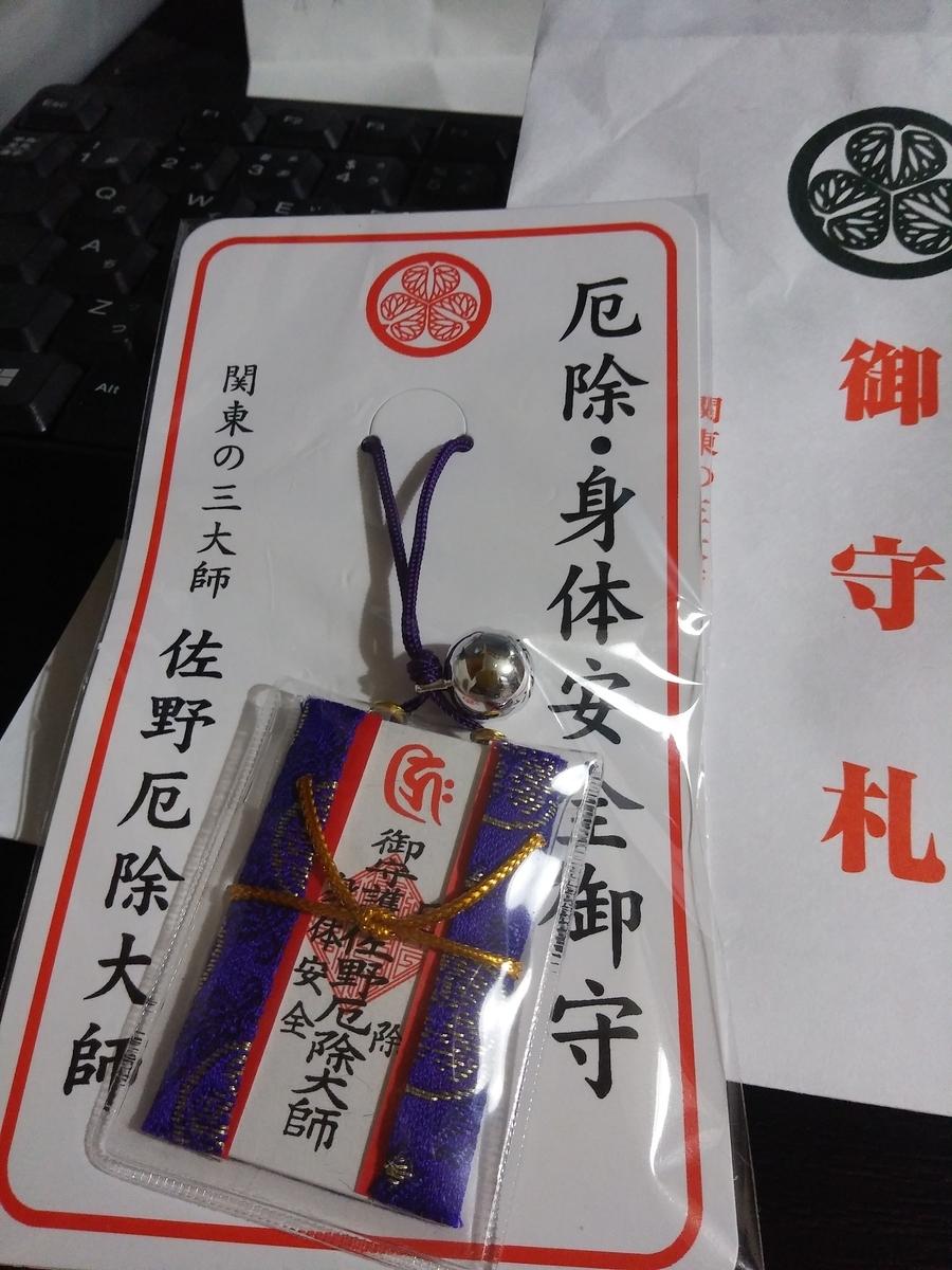 f:id:kazeno-yuh:20210129230640j:plain