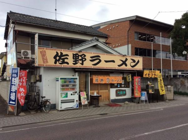 f:id:kazeno-yuh:20210129230942j:plain