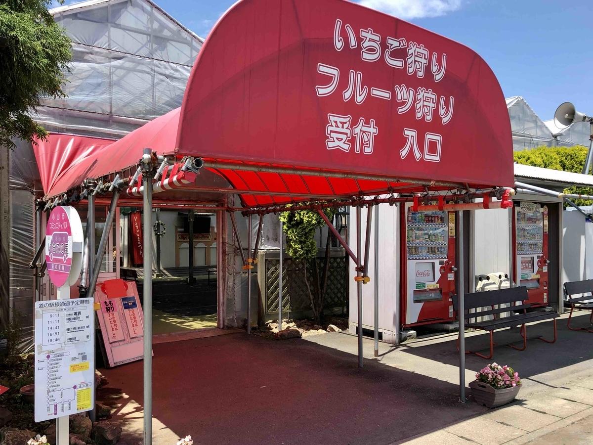 f:id:kazeno-yuh:20210129231422j:plain