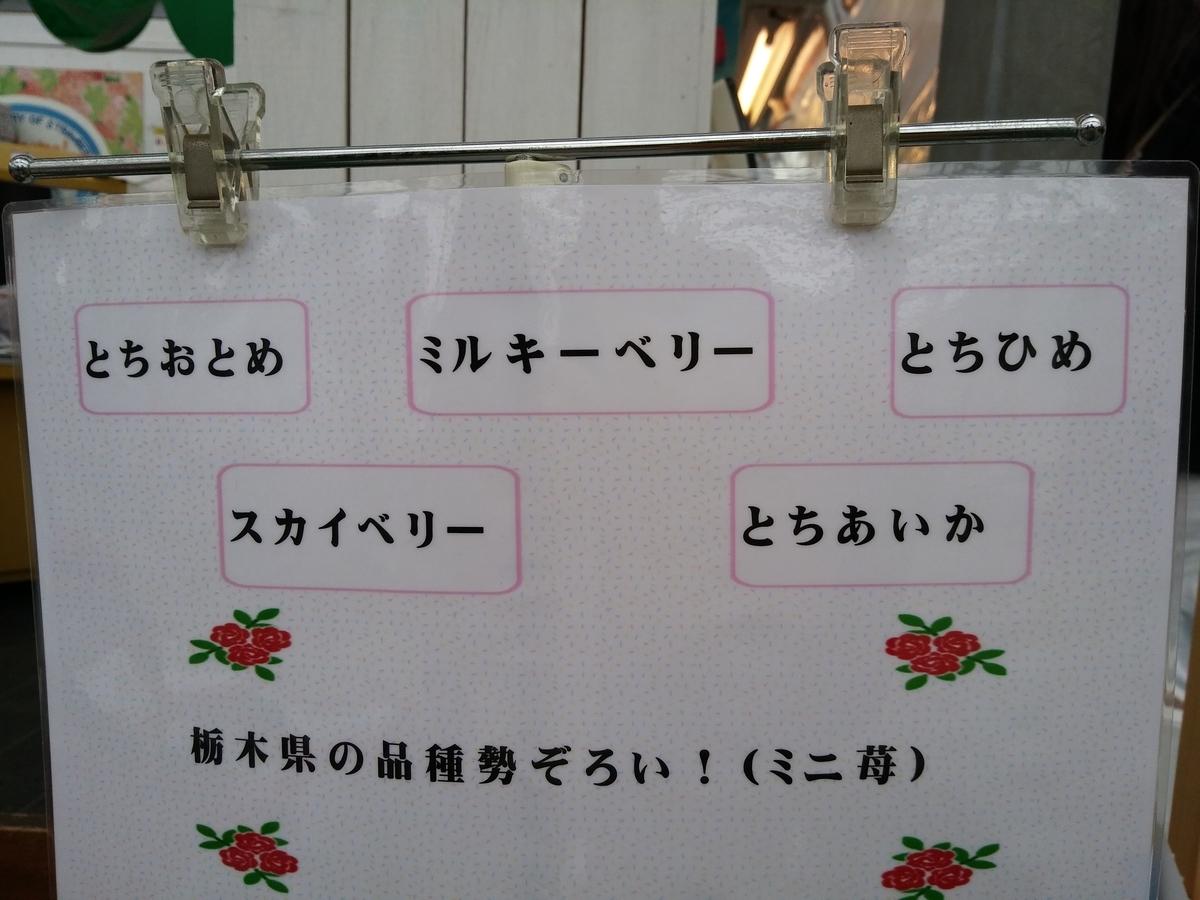 f:id:kazeno-yuh:20210129234017j:plain