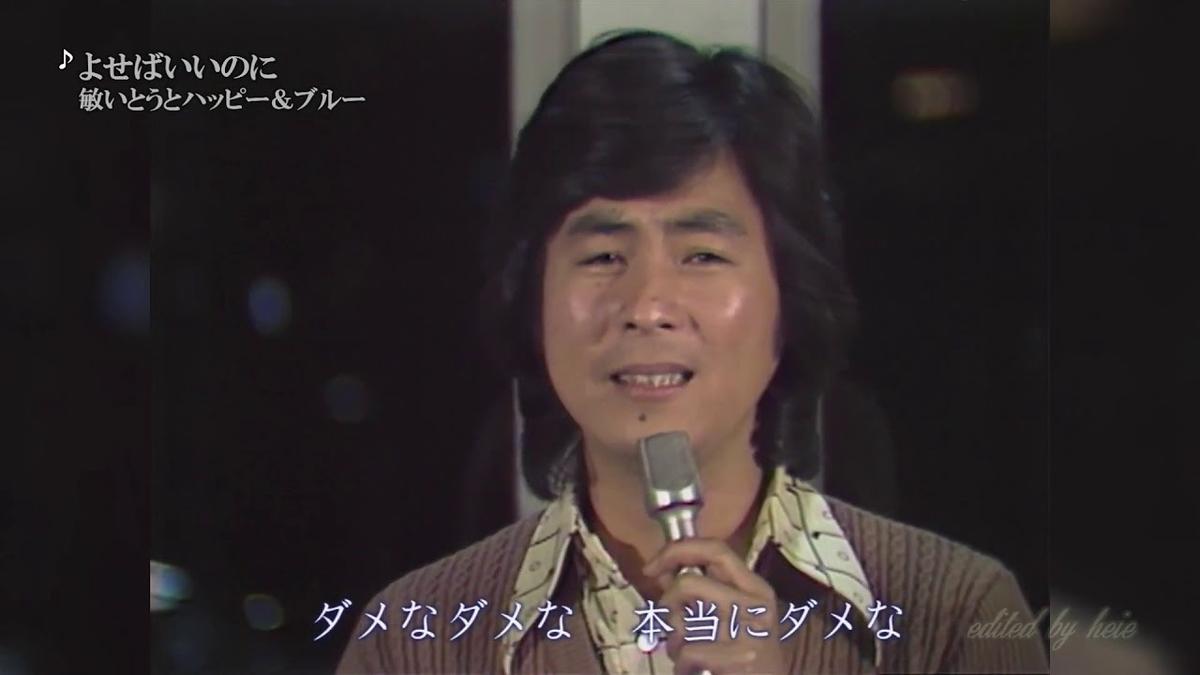 f:id:kazeno-yuh:20210212145809j:plain