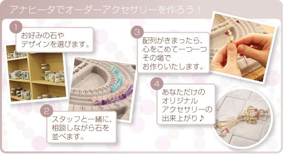 f:id:kazeno-yuh:20210303225854j:plain
