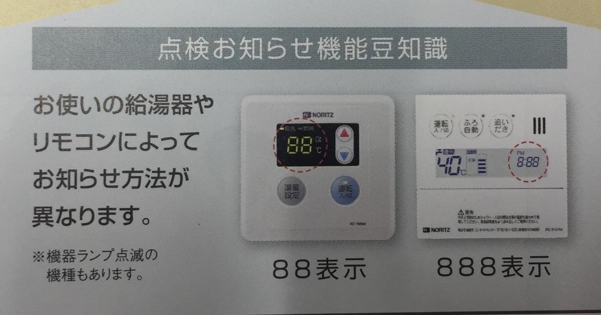 f:id:kazeno-yuh:20210313070811j:plain